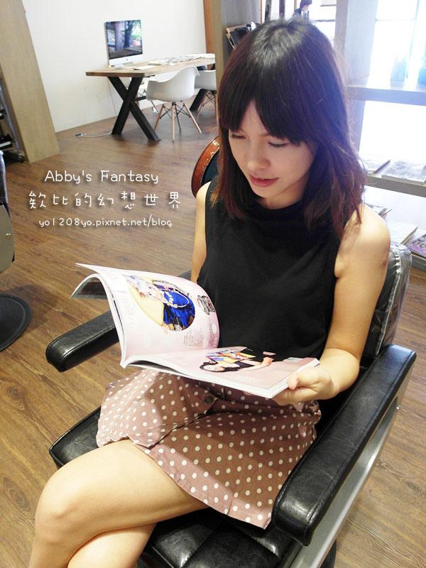 打造夏日清新髮色◆推薦新竹市區優質髮廊◆挑染低調華麗的亞麻色◆愛用AVENDA美髮產品 Abby's Fantasy 欸比的幻想世界 (10).jpg