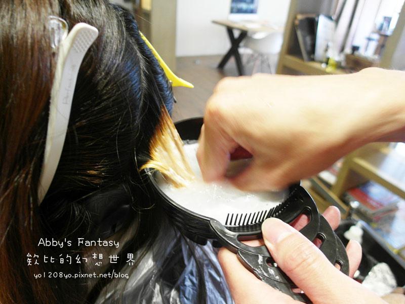 打造夏日清新髮色◆推薦新竹市區優質髮廊◆挑染低調華麗的亞麻色◆愛用AVENDA美髮產品 Abby's Fantasy 欸比的幻想世界 (29).jpg