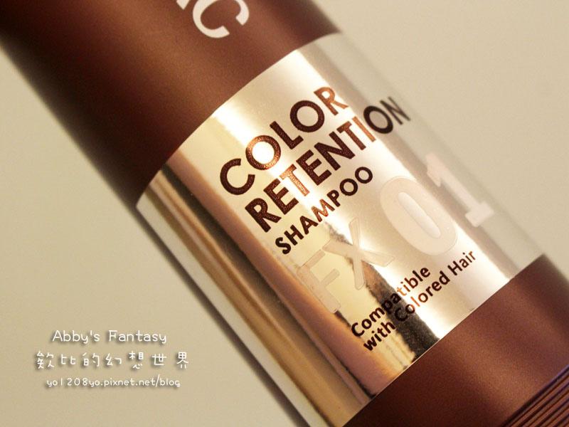 想讓髮色每天看起來都想剛染的?染後護色很重要!推薦FEAZAC 舒科的染後光感定色洗髮精  Abby欸比 (8).jpg