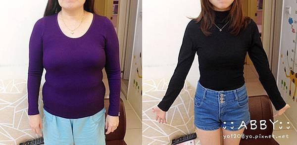 平價保暖單品 X 穿搭技巧  寒流來襲也不怕,如何穿的又美又瘦又保暖?就看這篇  ❤ Dress In 穿進時尚 (5).jpg