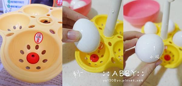 第一次做溏心蛋(半熟蛋)就上手!零失誤DIY好物:Arnest白煮蛋調理器%26;表情海苔按壓器 (2).jpg