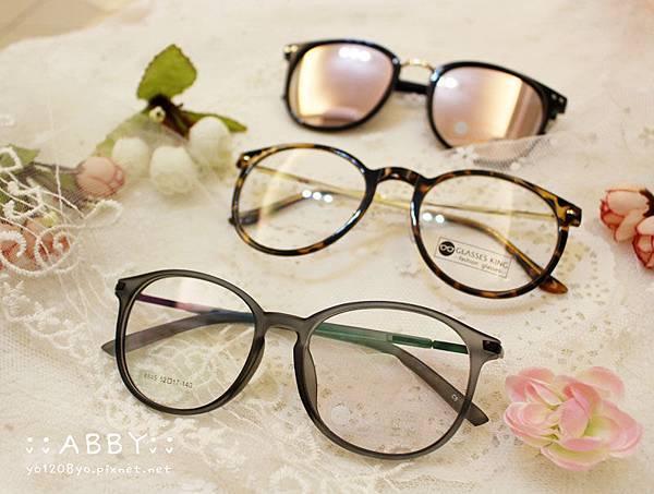 時尚穿搭  平價百搭單品「眼鏡王 x 墨鏡 x 復古鏡框」瞬間提升魅力指數.jpg