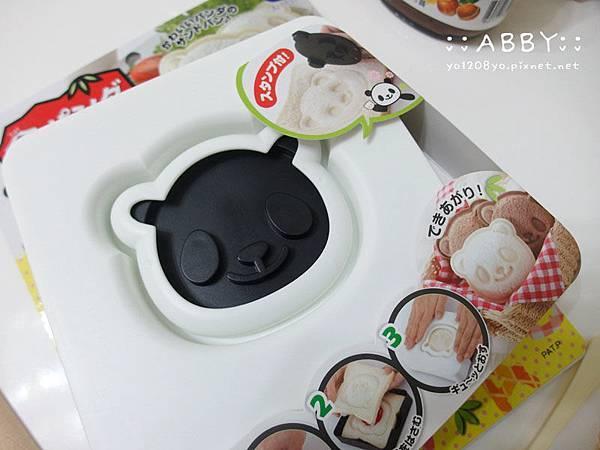 大人小孩都可以一起做的DIY超萌熊貓吐司,Arnest簡單安全又能增加親子互動 (1).jpg