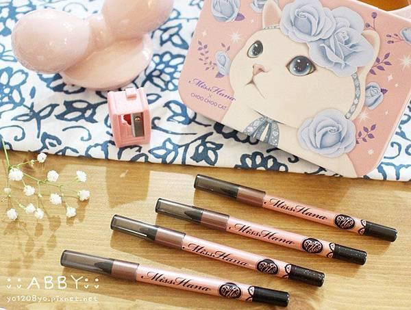 Miss Hana花娜小姐XCHOO CHOO CAT 抗不暈染防水眼線膠筆 畫出CHOO CHOO CAT甜蜜貓的甜美眼妝,黑+棕兩款試色分享 (6).jpg