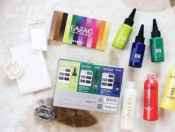 FEAZAC舒科胺基酸彩色修護染-派對玩色組(龐克藍綠) (4).jpg