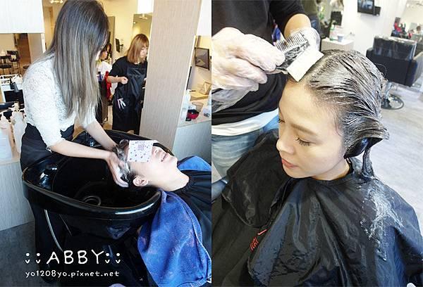 台北公館染髮大推H color髮廊│日本Shiseido資生堂染劑+結構式護髮│CP值高│剪髮挑染2 (2).jpg