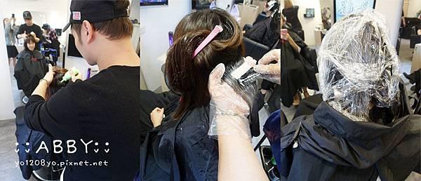 台北公館染髮大推H color髮廊│日本Shiseido資生堂染劑+結構式護髮│CP值高│剪髮挑染2 (1).jpg