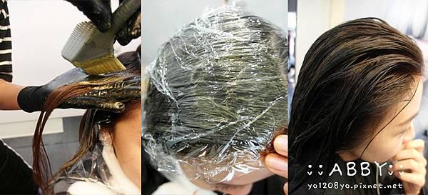 冷棕綠質感系染髮護髮推薦:LUSSO Hair (師大夜市正對面台電大樓捷運3號出口) (9).jpg