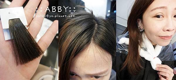 冷棕綠質感系染髮護髮推薦:LUSSO Hair (師大夜市正對面台電大樓捷運3號出口) (11).jpg