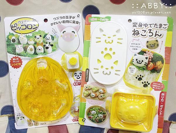 Arnest創意料理小物 可愛雞蛋貓咪壓模 鴿蛋造型製作器 (1).JPG