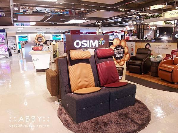 │我的貼身情人-OSIM背樂樂│不受空間侷限更平易近人的按摩椅推薦 (5).jpg