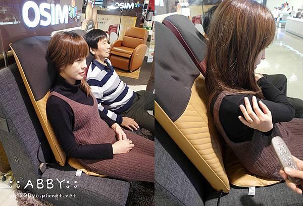 │我的貼身情人-OSIM背樂樂│不受空間侷限更平易近人的按摩椅推薦 (11).jpg