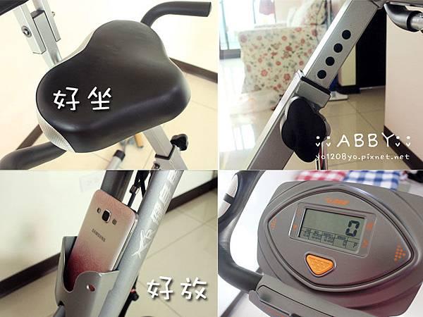 │居家健身│近期很夯的拉繩運動→好吉康XR-G3磁控健身車通通包啦 (8).jpg