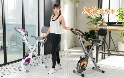 │居家健身│近期很夯的拉繩運動→好吉康XR-G3磁控健身車通通包啦 ❤.jpg