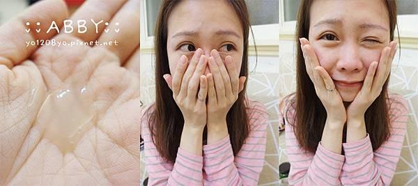 Innisfree NO1保養品非綠茶籽保濕系列(潔顏泡泡精華保濕霜) (2).jpg