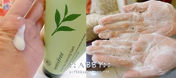 Innisfree NO1保養品非綠茶籽保濕系列(潔顏泡泡精華保濕霜) (4).jpg