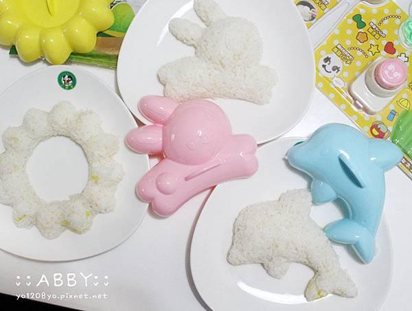 教你簡單做出人人稱羨的柴犬變身獅子咖哩飯%26;小貓蔬菜日式便當❤ DIY創意料理 (6).jpg