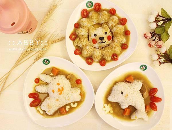 教你簡單做出人人稱羨的柴犬變身獅子咖哩飯%26;小貓蔬菜日式便當❤ DIY創意料理 (13).jpg