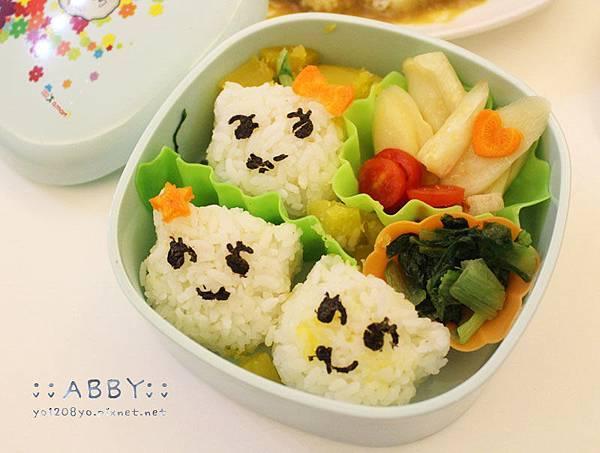 教你簡單做出人人稱羨的柴犬變身獅子咖哩飯%26;小貓蔬菜日式便當❤ DIY創意料理 (15).jpg