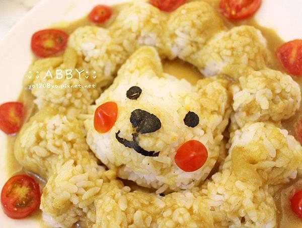 教你簡單做出人人稱羨的柴犬變身獅子咖哩飯%26;小貓蔬菜日式便當❤ DIY創意料理 (9).jpg