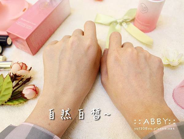 Miss Hana 花娜小姐妝素顏透亮賴床霜 學會5分鐘化妝術,每天多睡半小時好幸福! (9).jpg