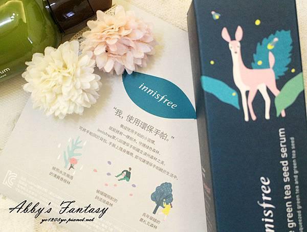 innisfree2017手帕限定款好療癒!一起用手帕守護綠色森林 ❤ 綠茶籽保溼精華外-綠茶水平衡面霜 (13).jpg