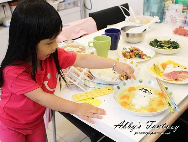 居家DIY小朋友最愛的海洋世界造型套餐來囉~ 貝殼螃蟹海獺 好吃又好玩Arnest料理模型 海洋動物 (6).jpg
