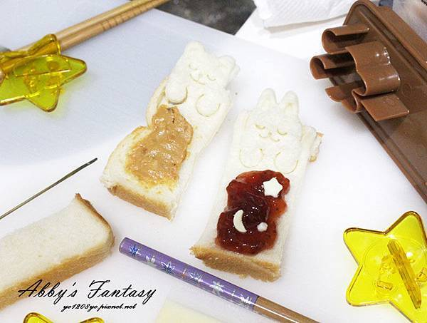 Arnest好物推薦→超可愛晚安動物吐司%26;立體熊熊壓模組,DIY做出獨一無二的晨光早餐 (7).jpg