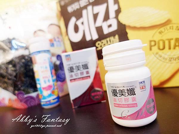 瘦不了?分享四種方法讓你瘦的了,還能放心的大口享受美食→中美製藥優美孅油切膠囊 (9).jpg