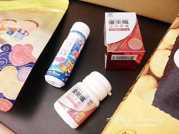 瘦不了?分享四種方法讓你瘦的了,還能放心的大口享受美食→中美製藥優美孅油切膠囊 (8).jpg