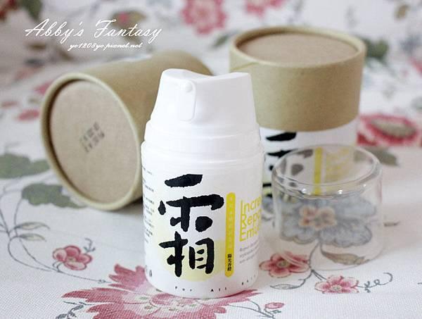 POREIN 多效水嫩鎖濕乳霜多效迅速、清霜不黏膩、對肌膚無負擔、天然精油成分、保濕鎖水,可全身使用的乳霜 (3).jpg