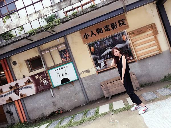 台中IG打卡必拍 審計新村-欸比文青遊 (5).JPG