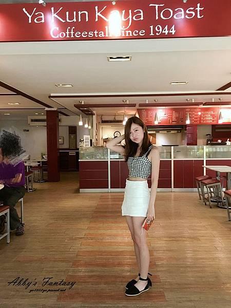 超好吃的新加坡亞坤早餐 →亞坤咖椰吐司Ya Kun Kaya Toast 新加坡必吃美食 (3).jpg