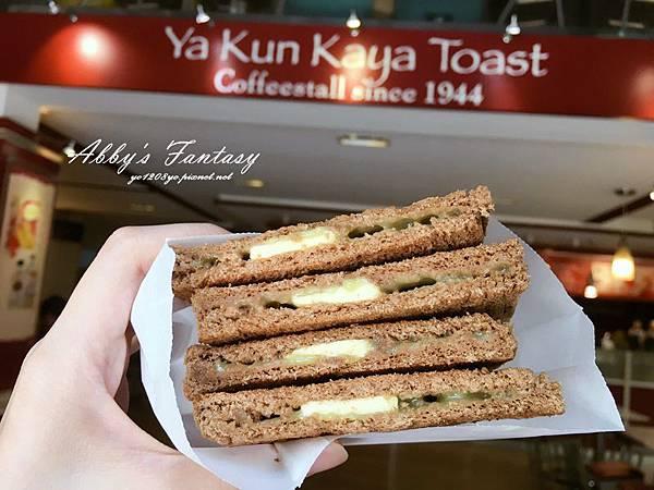 超好吃的新加坡亞坤早餐 →亞坤咖椰吐司Ya Kun Kaya Toast 新加坡必吃美食 (4).jpg