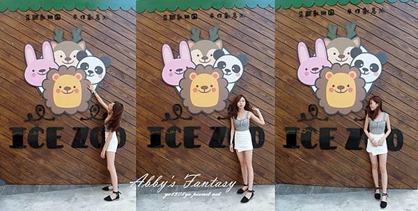 宜蘭必吃甜點 ❤  Ice Zoo 艾斯動物園手作創意冰,超可愛動物冰淇淋,新鮮水果好吃又好拍!熱門IG打卡景點 (1).jpg