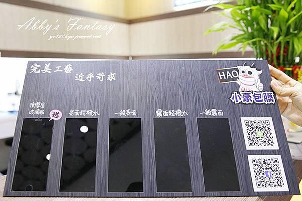 iPhone 8 開箱第一件事情就是包膜啦!完全貼合曲面玻璃保護貼技術太威拉!By 小豪包膜逢甲店 (5).jpg