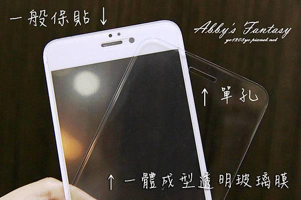 iPhone 8 開箱第一件事情就是包膜啦!完全貼合曲面玻璃保護貼技術太威拉!By 小豪包膜逢甲店 (3).jpg