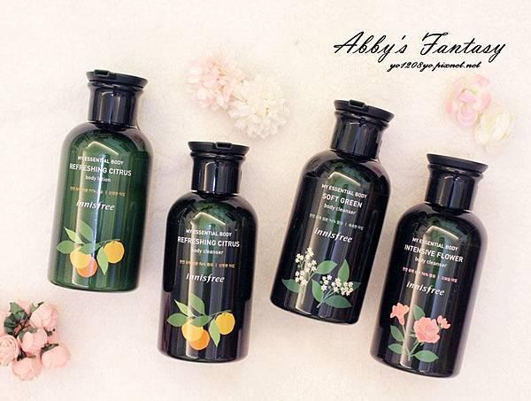 innisfree我的小綠瓶沐浴系列好喜歡~ 柑橘(清爽)、松木(保濕)、花樣(滋潤) 超貼膚面膜升級版  (1).jpg