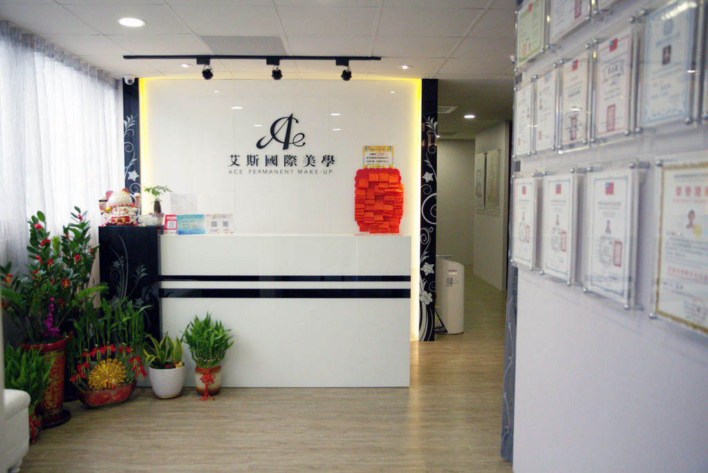 艾斯國際美學  粉霏唇 手工唇 素顏好氣色 桃園紋繡唇  (1).jpg