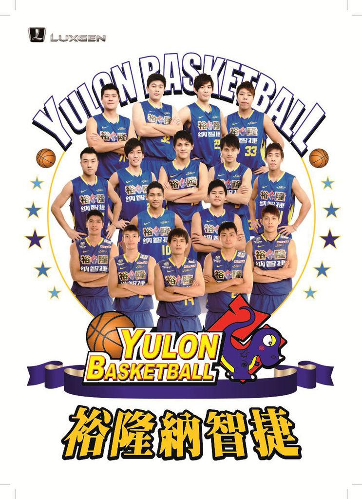 2011裕隆納智捷籃球隊海報.jpg