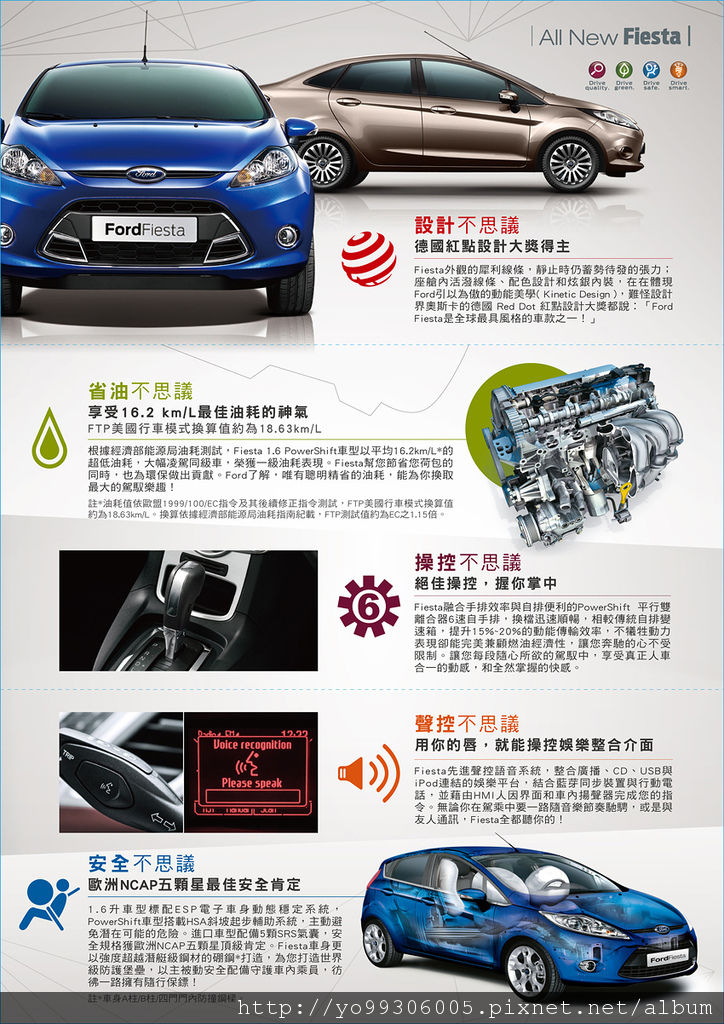 2012-All-New-Fiesta_DM
