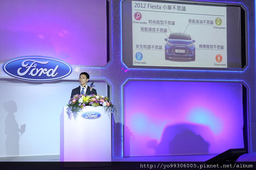 Ford Fiesta國產 (2)
