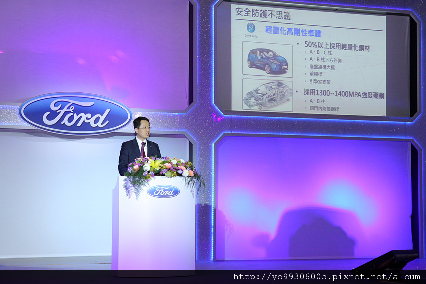 Ford Fiesta國產 (3)