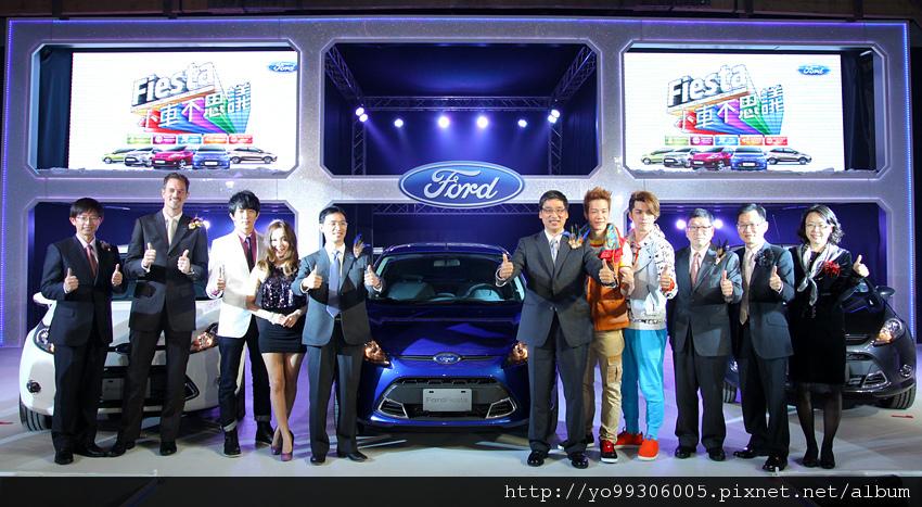 Ford Fiesta國產 (7)