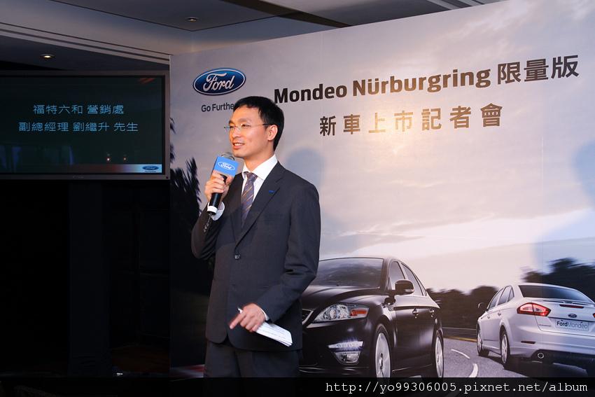 Ford Mondeo Nürburgring (13)