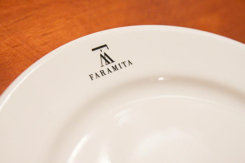 大直FARAMITA法式餐廳 (1)