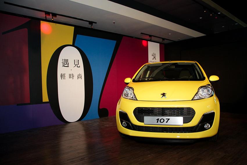 New 107 新車上市發表會_01