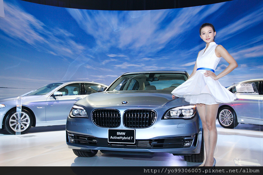 BMW ActiveHybrid7