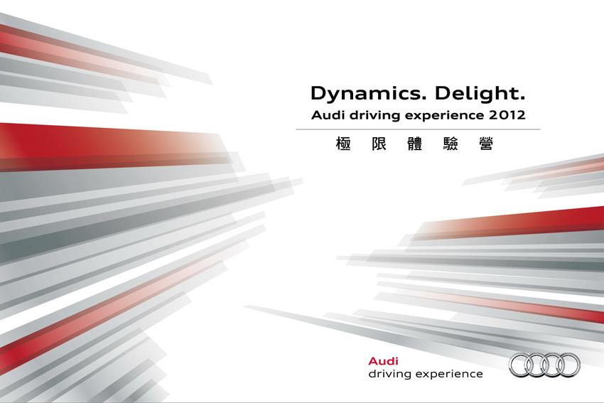 1002_2012 Audi driving experience 極限體驗營