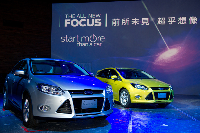 All New Focus (2)